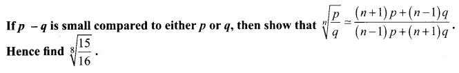 Samacheer Kalvi 11th Maths Solutions Chapter 5 Binomial Theorem, Sequences and Series Ex 5.4 19