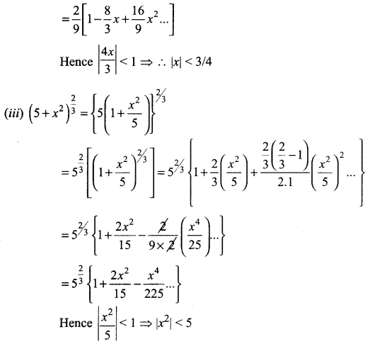 Samacheer Kalvi 11th Maths Solutions Chapter 5 Binomial Theorem, Sequences and Series Ex 5.4 2