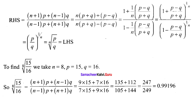 Samacheer Kalvi 11th Maths Solutions Chapter 5 Binomial Theorem, Sequences and Series Ex 5.4 20