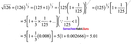 Samacheer Kalvi 11th Maths Solutions Chapter 5 Binomial Theorem, Sequences and Series Ex 5.4 27