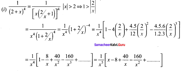 Samacheer Kalvi 11th Maths Solutions Chapter 5 Binomial Theorem, Sequences and Series Ex 5.4 29