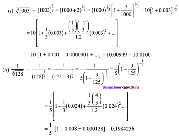 Samacheer Kalvi 11th Maths Solutions Chapter 5 Binomial Theorem, Sequences and Series Ex 5.4 32
