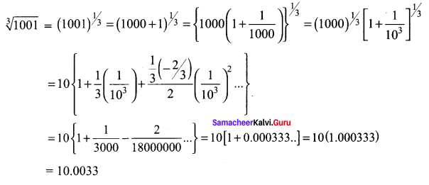 Samacheer Kalvi 11th Maths Solutions Chapter 5 Binomial Theorem, Sequences and Series Ex 5.4 4