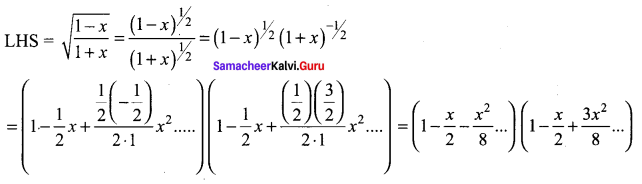Samacheer Kalvi 11th Maths Solutions Chapter 5 Binomial Theorem, Sequences and Series Ex 5.4 8