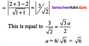 Samacheer Kalvi 11th Maths Solutions Chapter 6 Two Dimensional Analytical Geometry Ex 6.5 299