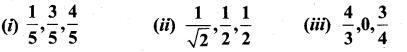 11th Maths Exercise 8.2 Solutions Chapter 8 Vector Algebra - I Samacheer Kalvi