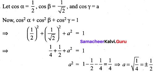 Samacheer Kalvi 11th Guide Maths Chapter 8 Vector Algebra - I Ex 8.2