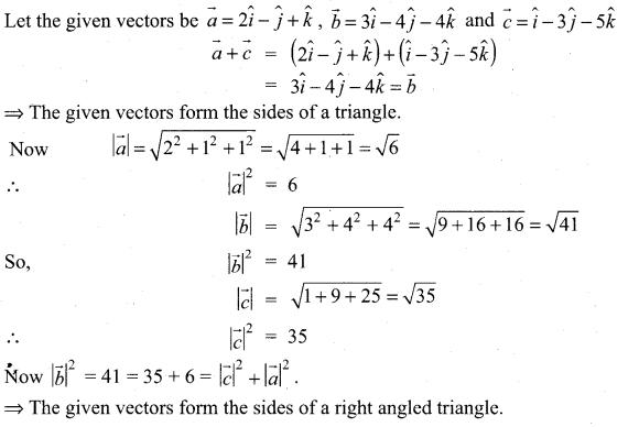 Samacheer Kalvi 11th Maths Solutions Chapter 8 Vector Algebra - I Ex 8.2