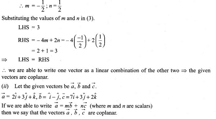 Samacheer Kalvi.Guru 11th Maths Solutions Chapter 8 Vector Algebra - I Ex 8.2