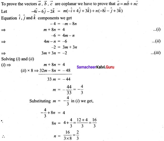 Samacheer Kalvi 11th Maths Solutions Chapter 8 Vector Algebra - I Ex 8.2 21