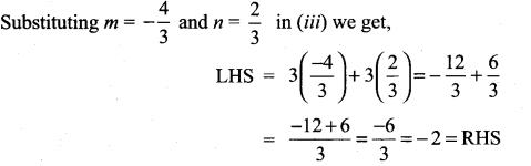 Samacheer Kalvi 11th Maths Solutions Chapter 8 Vector Algebra - I Ex 8.2 22