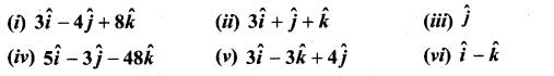 11th Maths Vector Algebra Exercise 8.2 Chapter 8 Samacheer Kalvi