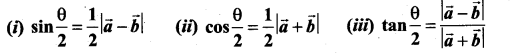 Samacheer Kalvi 11th Maths Solutions Chapter 8 Vector Algebra - I Ex 8.3 15