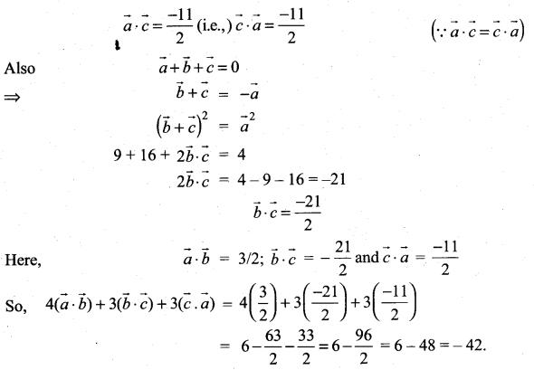 Samacheer Kalvi 11th Maths Solutions Chapter 8 Vector Algebra - I Ex 8.3 23
