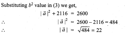Samacheer Kalvi 11th Maths Solutions Chapter 8 Vector Algebra - I Ex 8.3 28