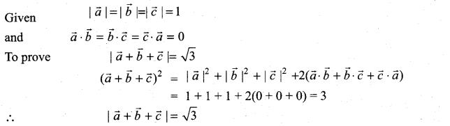 Samacheer Kalvi 11th Maths Solutions Chapter 8 Vector Algebra - I Ex 8.3 36
