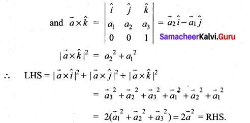 Samacheer Kalvi 11th Maths Solutions Chapter 8 Vector Algebra - I Ex 8.4 15
