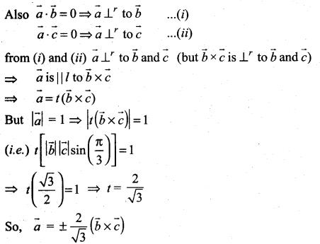 Samacheer Kalvi 11th Maths Solutions Chapter 8 Vector Algebra - I Ex 8.4 16