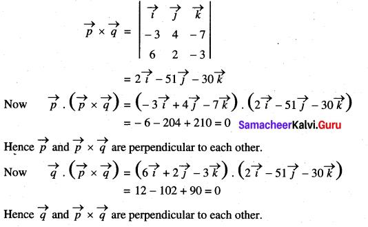 Samacheer Kalvi 11th Maths Solutions Chapter 8 Vector Algebra - I Ex 8.4 20
