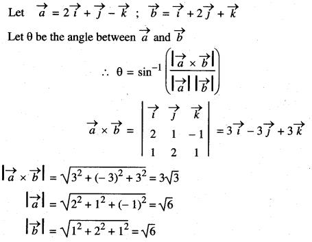 Samacheer Kalvi 11th Maths Solutions Chapter 8 Vector Algebra - I Ex 8.4 24