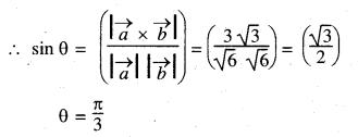 Samacheer Kalvi 11th Maths Solutions Chapter 8 Vector Algebra - I Ex 8.4 25