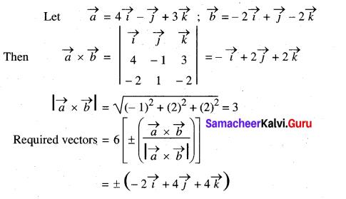 Samacheer Kalvi 11th Maths Solutions Chapter 8 Vector Algebra - I Ex 8.4 27