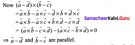Samacheer Kalvi 11th Maths Solutions Chapter 8 Vector Algebra - I Ex 8.4 31