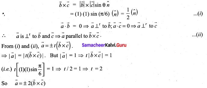 Samacheer Kalvi 11th Maths Solutions Chapter 8 Vector Algebra - I Ex 8.4 34