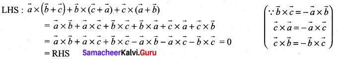 Samacheer Kalvi 11th Maths Solutions Chapter 8 Vector Algebra - I Ex 8.4 4