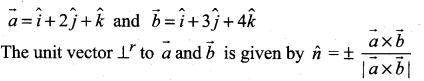 Samacheer Kalvi 11th Maths Solutions Chapter 8 Vector Algebra - I Ex 8.4 5