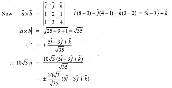 Samacheer Kalvi 11th Maths Solutions Chapter 8 Vector Algebra - I Ex 8.4 6
