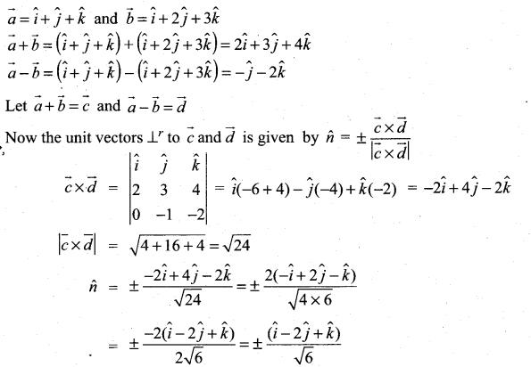 Samacheer Kalvi 11th Maths Solutions Chapter 8 Vector Algebra - I Ex 8.4 8