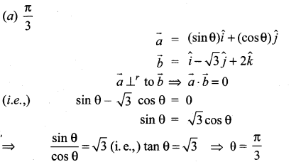 Samacheer Kalvi 11th Maths Solutions Chapter 8 Vector Algebra - I Ex 8.5 26