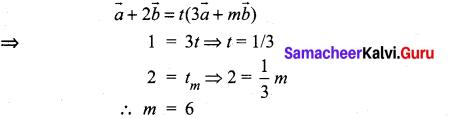 Samacheer Kalvi 11th Maths Solutions Chapter 8 Vector Algebra - I Ex 8.5 3