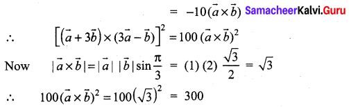 Samacheer Kalvi 11th Maths Solutions Chapter 8 Vector Algebra - I Ex 8.5 31