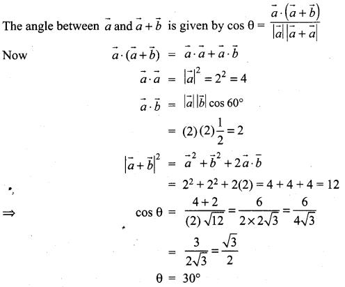 Samacheer Kalvi 11th Maths Solutions Chapter 8 Vector Algebra - I Ex 8.5 32