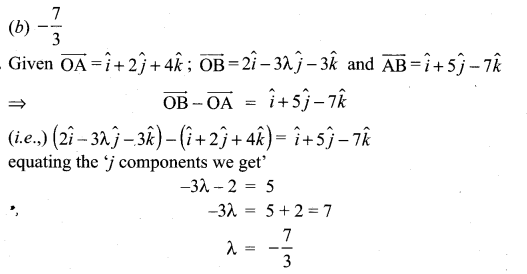 Samacheer Kalvi 11th Maths Solutions Chapter 8 Vector Algebra - I Ex 8.5 35