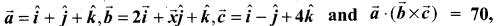 Samacheer Kalvi 11th Maths Solutions Chapter 8 Vector Algebra - I Ex 8.5 37