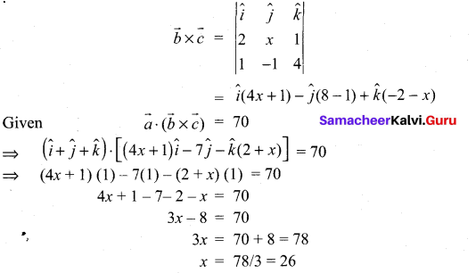 Samacheer Kalvi 11th Maths Solutions Chapter 8 Vector Algebra - I Ex 8.5 38