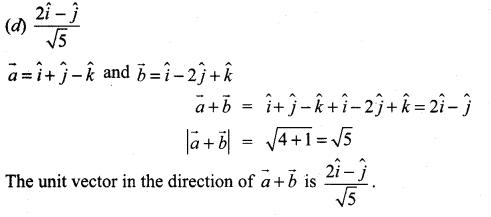 Samacheer Kalvi 11th Maths Solutions Chapter 8 Vector Algebra - I Ex 8.5 5