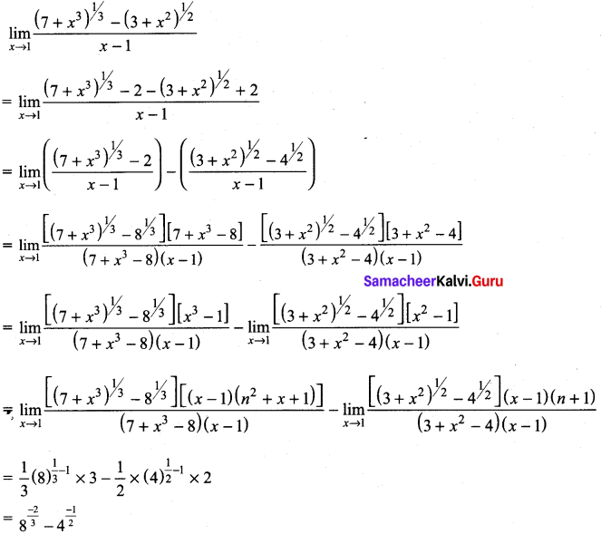 Samacheer Kalvi 11th Maths Solutions Chapter 9 Limits and Continuity Ex 9.2 20