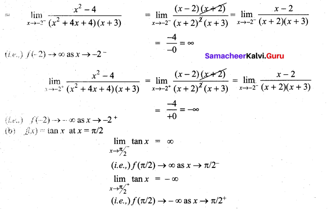 Samacheer Kalvi 11th Maths Solutions Chapter 9 Limits and Continuity Ex 9.3 1