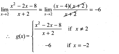 Samacheer Kalvi 11th Maths Solutions Chapter 9 Limits and Continuity Ex 9.5 30