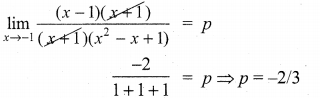 Samacheer Kalvi 11th Maths Solutions Chapter 9 Limits and Continuity Ex 9.6 47