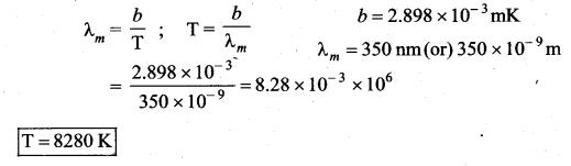 Samacheer Kalvi 11th Physics Solutions Chapter 8 Heat and Thermodynamics 10
