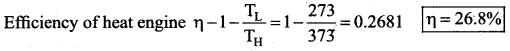 Samacheer Kalvi 11th Physics Solutions Chapter 8 Heat and Thermodynamics 11