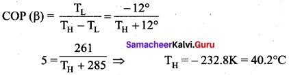 Samacheer Kalvi 11th Physics Solutions Chapter 8 Heat and Thermodynamics 12