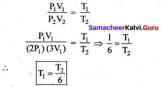 Samacheer Kalvi 11th Physics Solutions Chapter 8 Heat and Thermodynamics 2