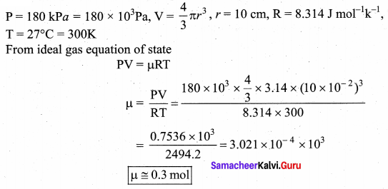 Samacheer Kalvi 11th Physics Solutions Chapter 8 Heat and Thermodynamics 2211