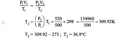Samacheer Kalvi 11th Physics Solutions Chapter 8 Heat and Thermodynamics 229